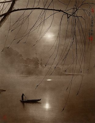 Winter Fog - s/d, Don Hong - Oai - Fotografia
