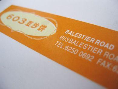 611 Balestier Road