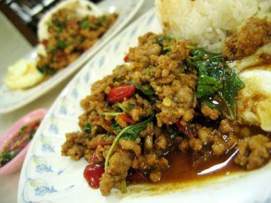 pork basil fried rice