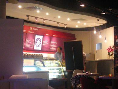 People Say Korean Lifestyle Cafe