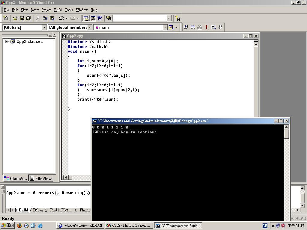 F9403242: 課本範例練習-進位轉換