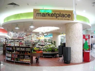 supermarket entrance