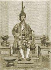 >> King Ekatotsarot , 1605-1610