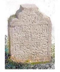 >>Makam Tok Soh, Permaisuri Raja Merong Mahawangsa sekitar 800 masihi.