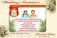 Housewarming Invitation Card In Malayalam Southernsoulblog Com