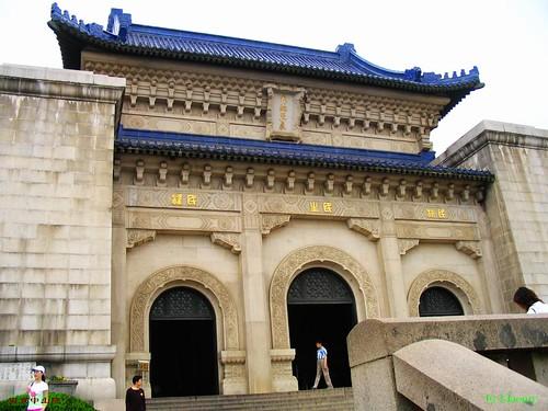 南京中山陵孙文祭堂