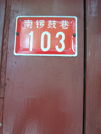 number103