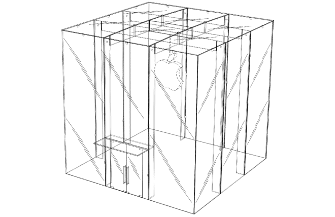 Apple wins patent for Steve Jobs-designed Fifth Ave glass cube