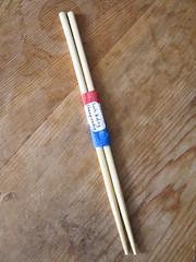 sushi baton
