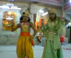 Radha Krishna enacted