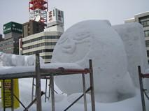 Snow Fest: Sneak II