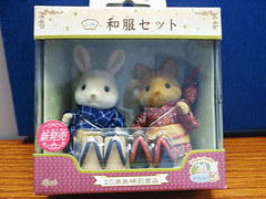 Cute dolls from Japan