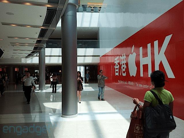 First official Apple Store in Hong Kong will open Sept. 24   AppleInsider