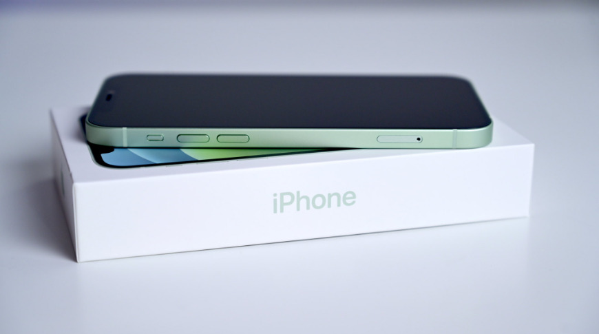 The Ceramic Shield will protect the iPhone 12 from drops