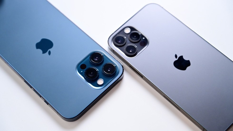 Comparing iPhone 12 Pro Max and iPhone 12 Pro camera modules