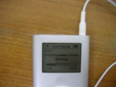 Listening to Roja