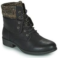 Μπότες Spot on -