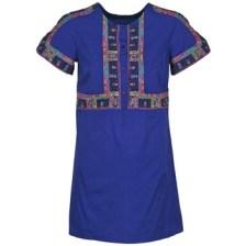 Κοντά Φορέματα Antik Batik EMILIE