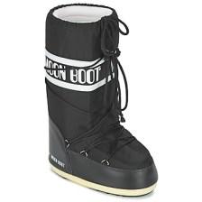 Μπότες για σκι Moon Boot MOON BOOT NYLON