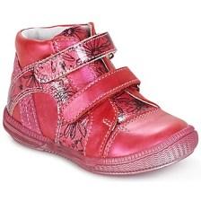 Μπότες GBB ROXANE
