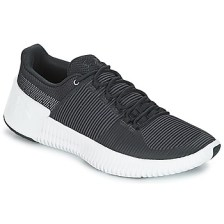 Fitness Under Armour UA Ultimate Speed