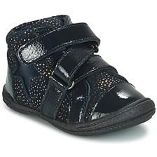 Μπότες André STAR
