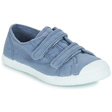 Xαμηλά Sneakers André LITTLE SAND