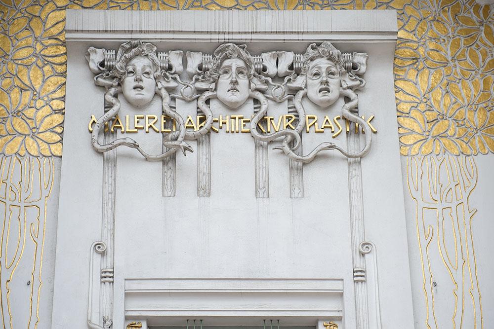 Secession, Vienna, Klimt, Jugendstil, Art Nouveau