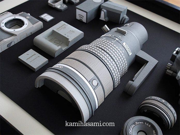 camera4b