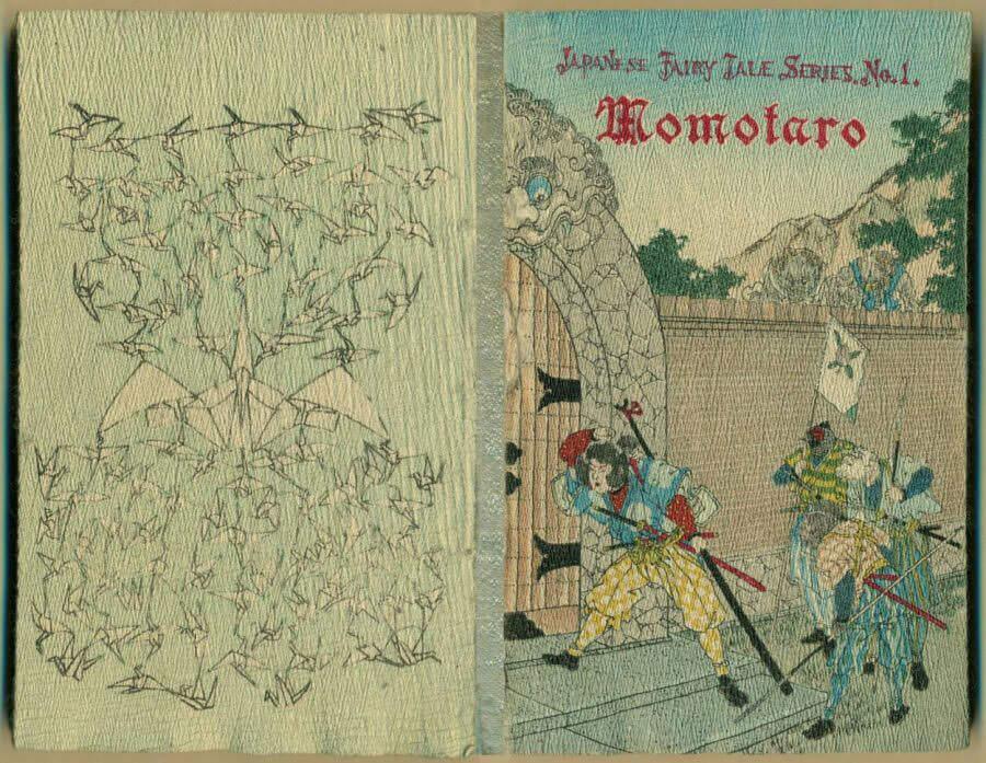 特殊的美 日本明治时期的绉绸纸书上的绘画艺术