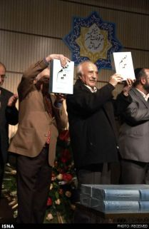 Iranian Scholars hold copies of the Hayyim Persian-Hebrew Dictionary compiled by Soleiman Hayyim