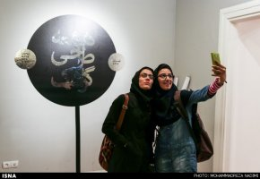 Tehran, Iran - Tehran Design Week 2015 - 09 - photo by M. Nadimi for ISNA