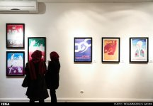 Tehran, Iran - Tehran Design Week 2015 - 18 - photo by M. Nadimi for ISNA