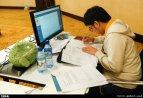 Bayan Programming Contest 2014-2015 in Tehran, Iran 09