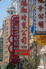Shangai - Chine