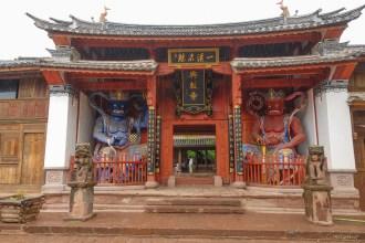 Shaxizhen près de Dali - Yunnan - Chine