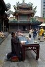Temple taoiste - Tapei - Taiwan.