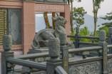 Temple Taoiste - Sun Moon Lake.