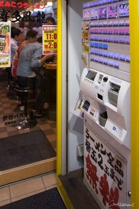 Automate pour commander son repas - Restaurant Shibuya - Tokyo - Japon.