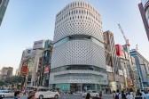 Quartier Ginza- Tokyo - Japon.