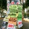Litfaßsäule mit Plakaten // Advertising pillar with posters