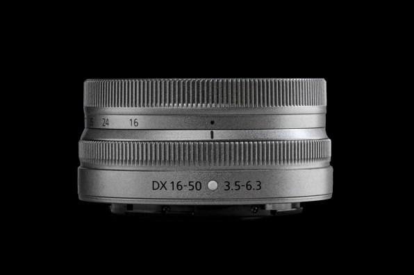 NIKKOR Z DX 16 50mm F:3.5 6.3 VR EDITION ARGENTEE 1