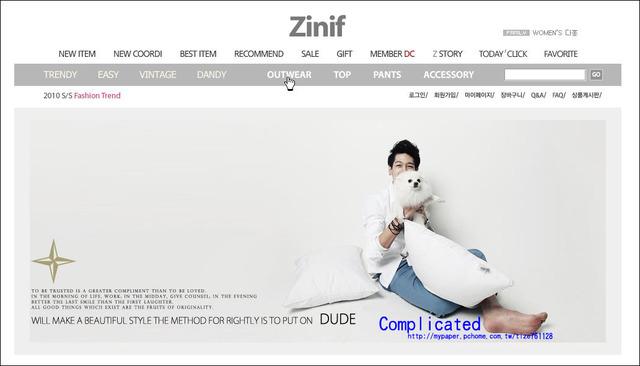[教學]韓國網購Dahong&Zinif 之不負責任簡易教學...@Complicated|PChome 個人新聞臺