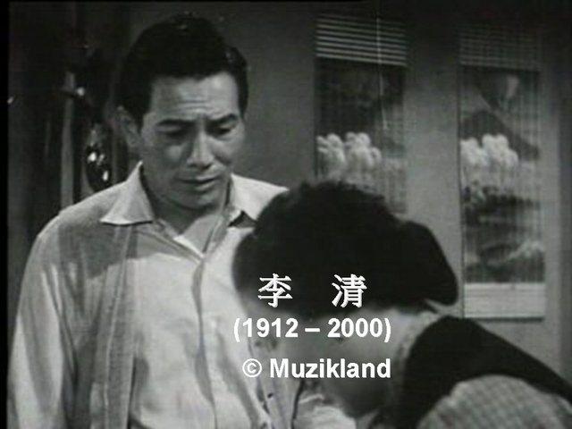 千萬人家 (1953) - 盧敦 / 黃曼梨 / 容小意 / 紫羅蓮 / 吳楚帆@Movieland 我的電影世界|PChome 個人新聞臺