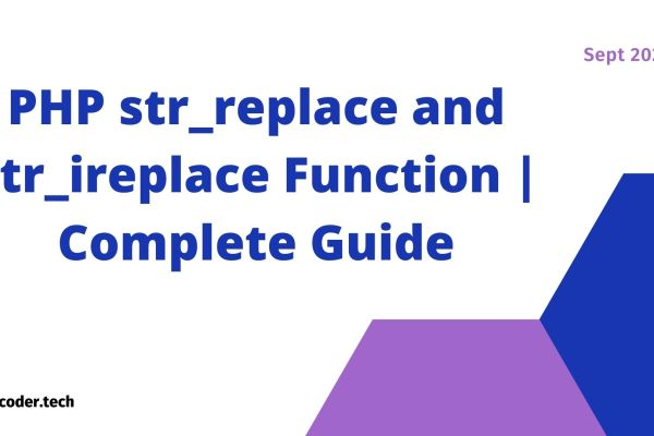 PHP str_replace Function | Complete Guide