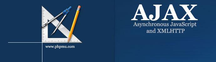 Mengenal AJAX (Asynchronous JavaScript and XMLHTTP)
