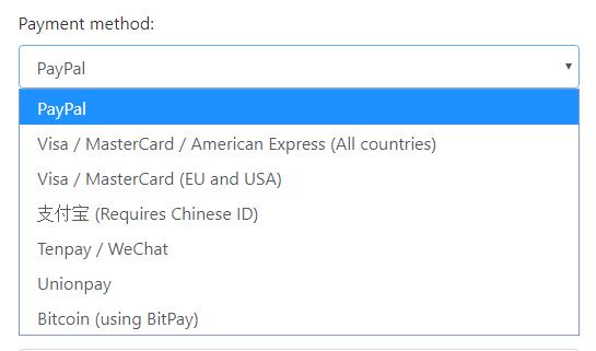 12vpn payment gateway