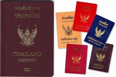 We don't have to leave Phuket to apply for a passport