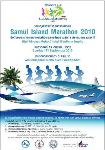 Samui Island Marathon