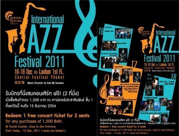 International Jazz Festival 2011